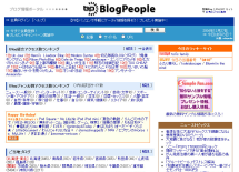 blogpeople.png