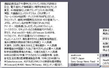 deskbar110_1.png