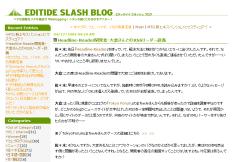 Editide Slash Blog