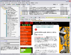 Headline-Reader ver.1.11 RSS/Atom対応版