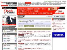 itmedia.png