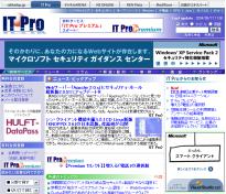 itpro.png