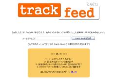 trackfeed.png