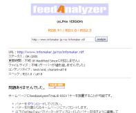 feedanalyzer.png