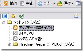 Headline-Reader ver.2.13
