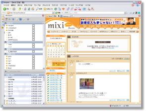 mixchain.jpg