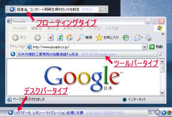new_deskbar.png
