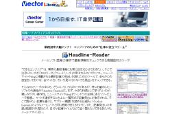 vector_spot.png