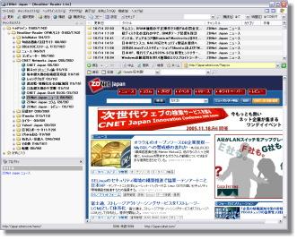 http://www.infomaker.jp/readerlite/main.jpg